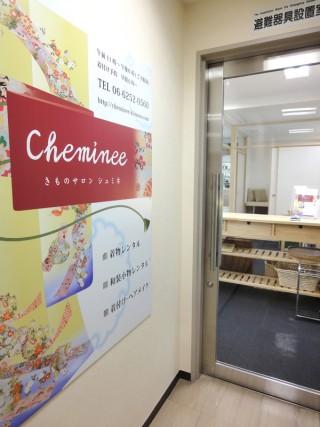 きものサロン シュミネの店舗画像1