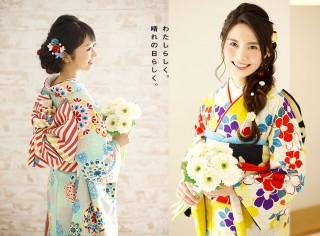 着物レンタルサロンセルフィット京都店の店舗画像1