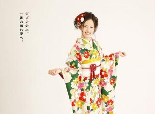着物レンタルサロンセルフィット京都店の店舗画像2