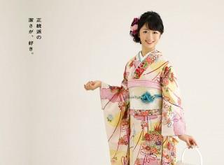 着物レンタルサロンセルフィット京都店の店舗画像3