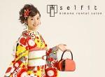 着物レンタルサロンセルフィット京都店の店舗サムネイル画像