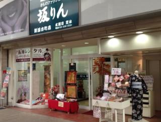 坂りん新潟古町店の店舗画像1