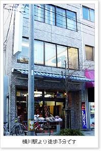 しょう美の店舗画像2