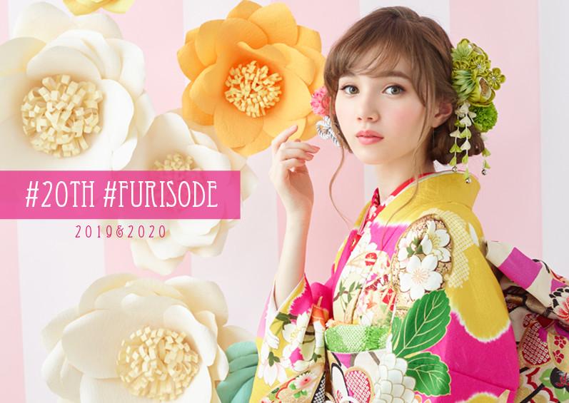 furisode_top_1