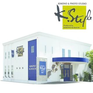 きものくらち春日井店 K.Styleの店舗画像1