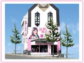 京都きもの れじぇんど北山店の店舗画像1