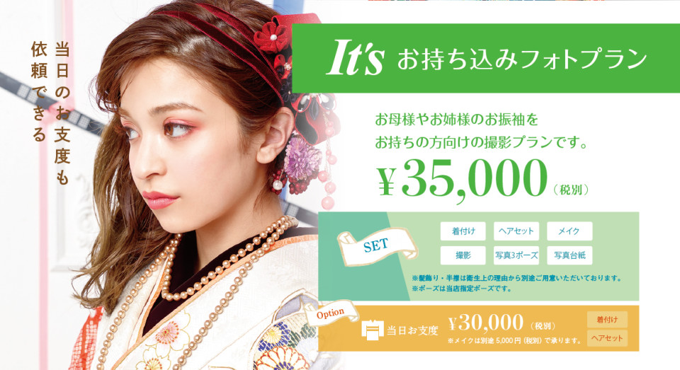 mochikomi_0826のコピー