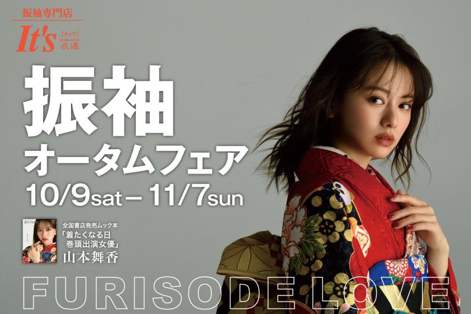 10月展_banner_1