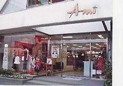 貸衣装&フォトスタジオAmi 半田の店舗画像1