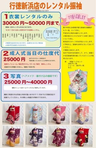 写真館スタジオ・シータ 新浜店の店舗画像2