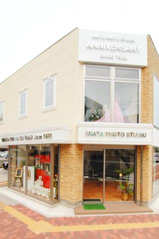 岩田写真アニバサリー中通本店の店舗画像1