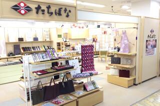 たちばな MEGAドン・キホーテ店の店舗画像2