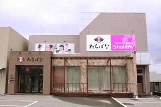 たちばな&シャレニー 佐久店の店舗画像6