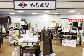 たちばな 茅野店の店舗画像2