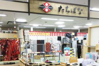 たちばな イオン飯田アップルロード店の店舗画像3