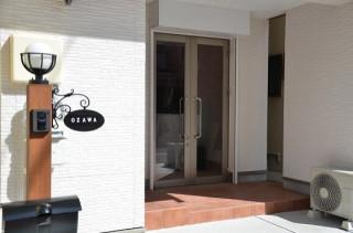 日産呉服・和田甚の店舗画像3