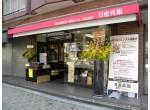 日産呉服・着物倶楽部の店舗サムネイル画像