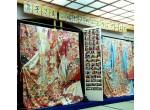 絹絵屋 水戸店の店舗サムネイル画像