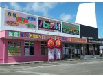 写真スタジオ パステル 都城店の店舗サムネイル画像