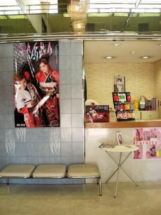 ふりそで館の店舗画像2