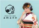 きものレンタル amaneの店舗サムネイル画像