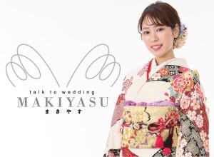 まきやす衣裳店 豊川本社の店舗サムネイル画像
