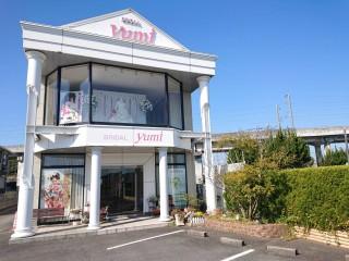ブライダル優美厚狭本店の店舗画像1