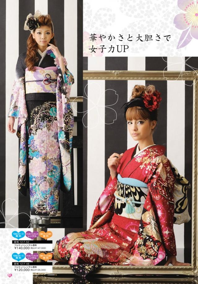 「成人浪漫」2013 vol.01