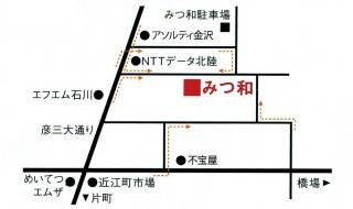 ブライダルみつ和 金沢店の店舗画像3
