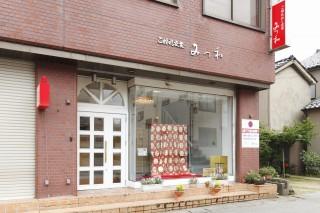 ブライダルみつ和 七尾店の店舗画像1