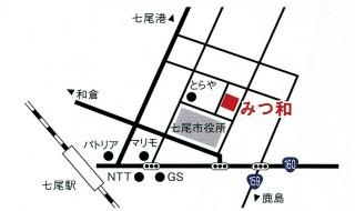ブライダルみつ和 七尾店の店舗画像3