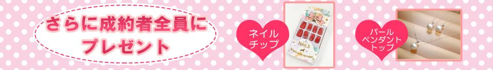 seiyaku_01