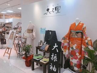 きもののきらりの店舗画像1