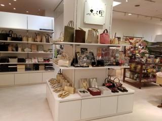 きもののきらりの店舗画像3