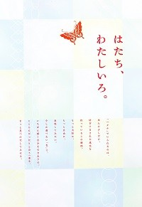 きらら西田きもの工芸。振袖袴レンタル奈良京都。
