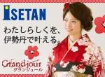 Grandjour 伊勢丹新宿店の店舗サムネイル画像