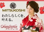 Grandjour 日本橋三越店の店舗サムネイル画像