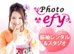 Photo efy イオンモール伊丹昆陽店の店舗サムネイル画像