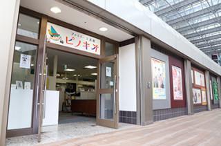 写真館ピノキオ 光が丘店の店舗画像4
