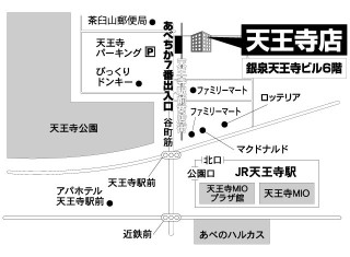 【閉店】一蔵 天王寺店の店舗画像6