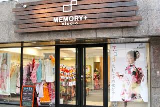 アート館 メモリープラス 江坂店の店舗画像1