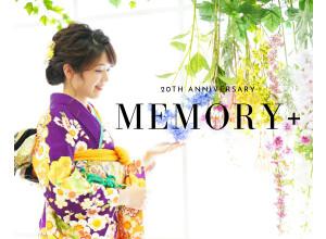 メモリープラス スタジオ 江坂店の店舗サムネイル画像
