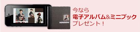 menu_item01_a