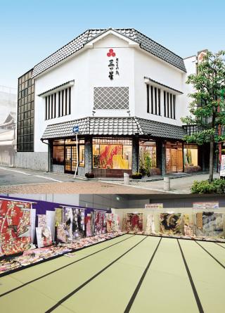 きものギャラリー三ツ星 大垣本店の店舗画像1