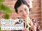 スタジオフォトランド 振り袖「季絆梛」の店舗サムネイル画像