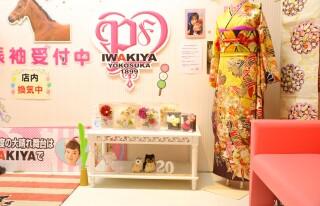 IWAKIYA横須賀店+an Rougeの店舗画像5