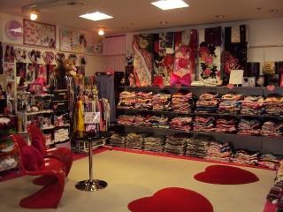 IWAKIYA 大和店の店舗画像1
