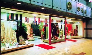 橋角屋 瀬戸店の店舗画像1