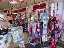 いつ和 伊勢崎店の店舗画像2