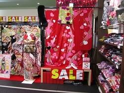 いつ和 伊勢崎店の店舗画像3